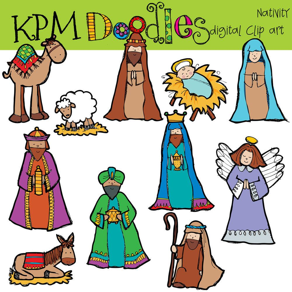 kpm nativity digital clip art nativity clipart clip art and stamps rh pinterest com au