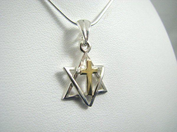 Gold silver messianic star of david cross necklace beautiful gold silver messianic star of david cross necklace beautiful aloadofball Gallery