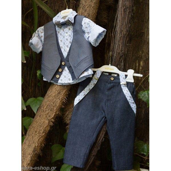fef46dfa1af Κουστουμάκι βάπτισης Dolce Bambini με μπλε-jean λινό παντελόνι, βαμβακερό  πουκάμισο, γιλέκο,