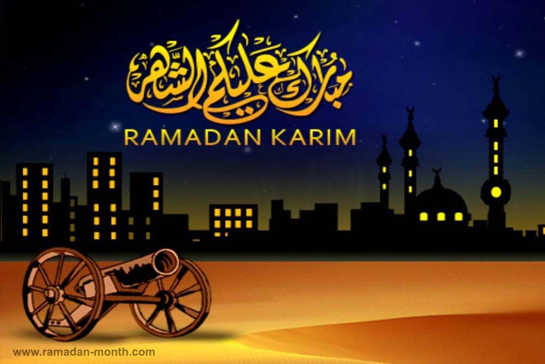 اغاني شهر رمضان