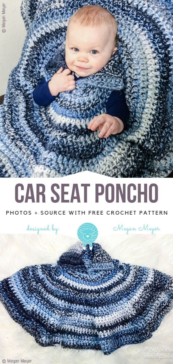Car Seat Poncho Free Crochet Pattern