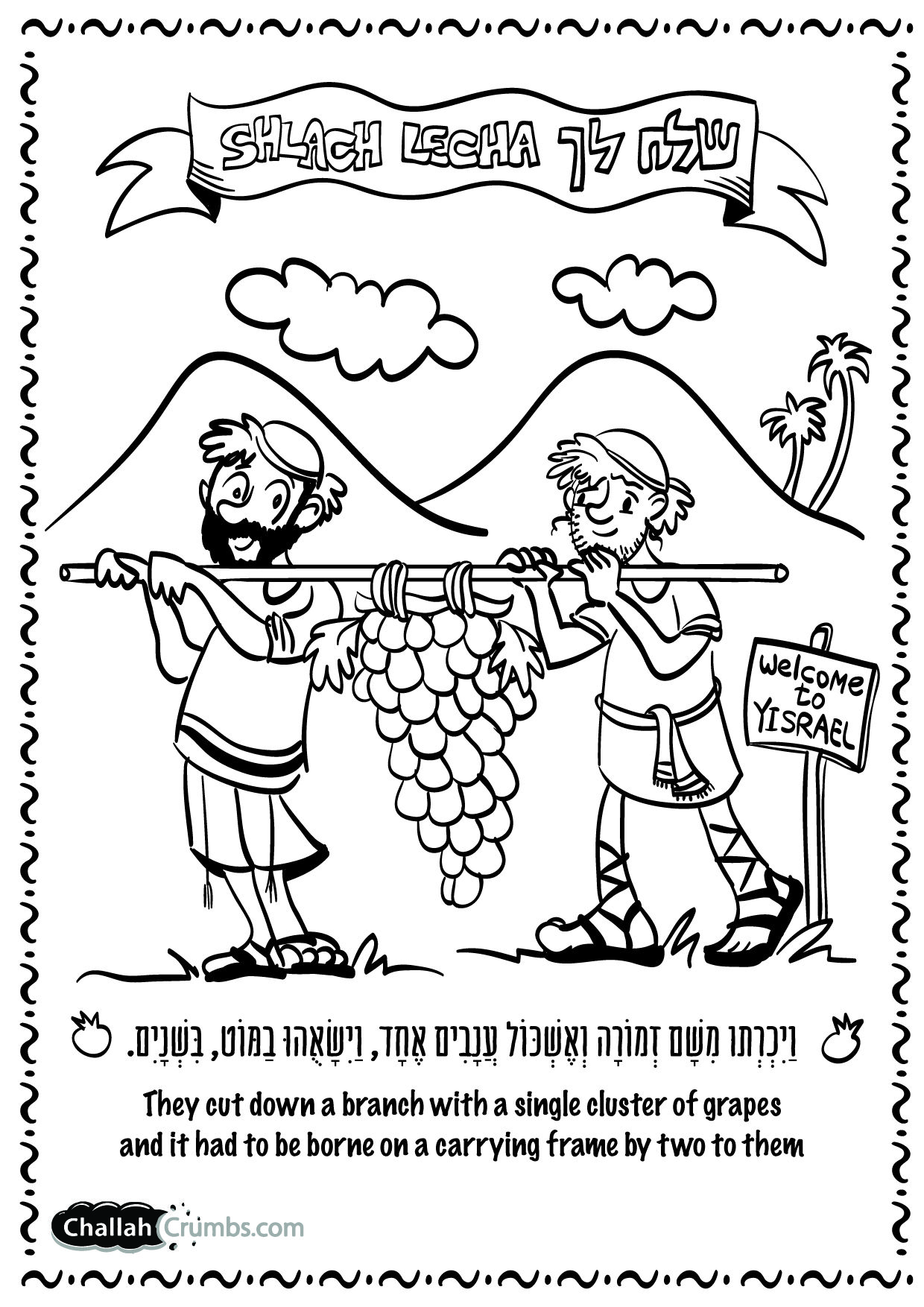 Coloring Pages Shlach Click On Picture To Print Challah Crumbs Print Pictures Coloring Pages Print
