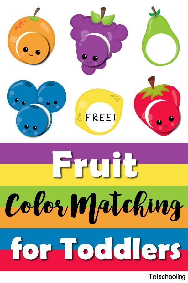 FREE color matching printable activity for toddlers to learn colors fruit build vocabulary and language skills