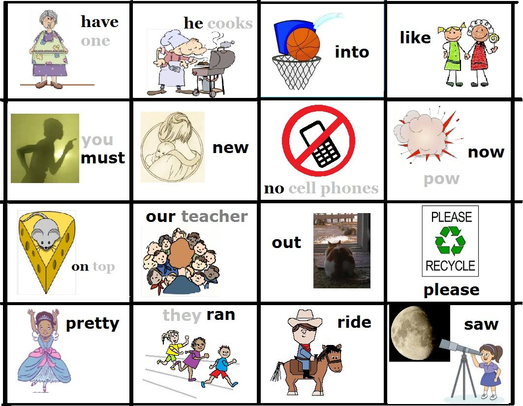 Free to print picture sight words primer