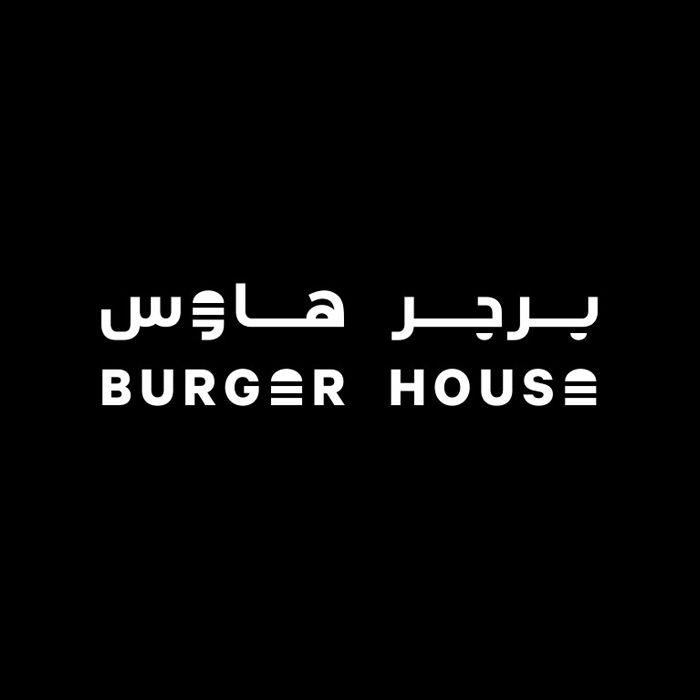 Burger House by Bond. #logotype #branding #typography