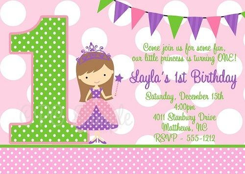 Princess Birthday Party Invitations Printable by CutiePatootieCreations.com