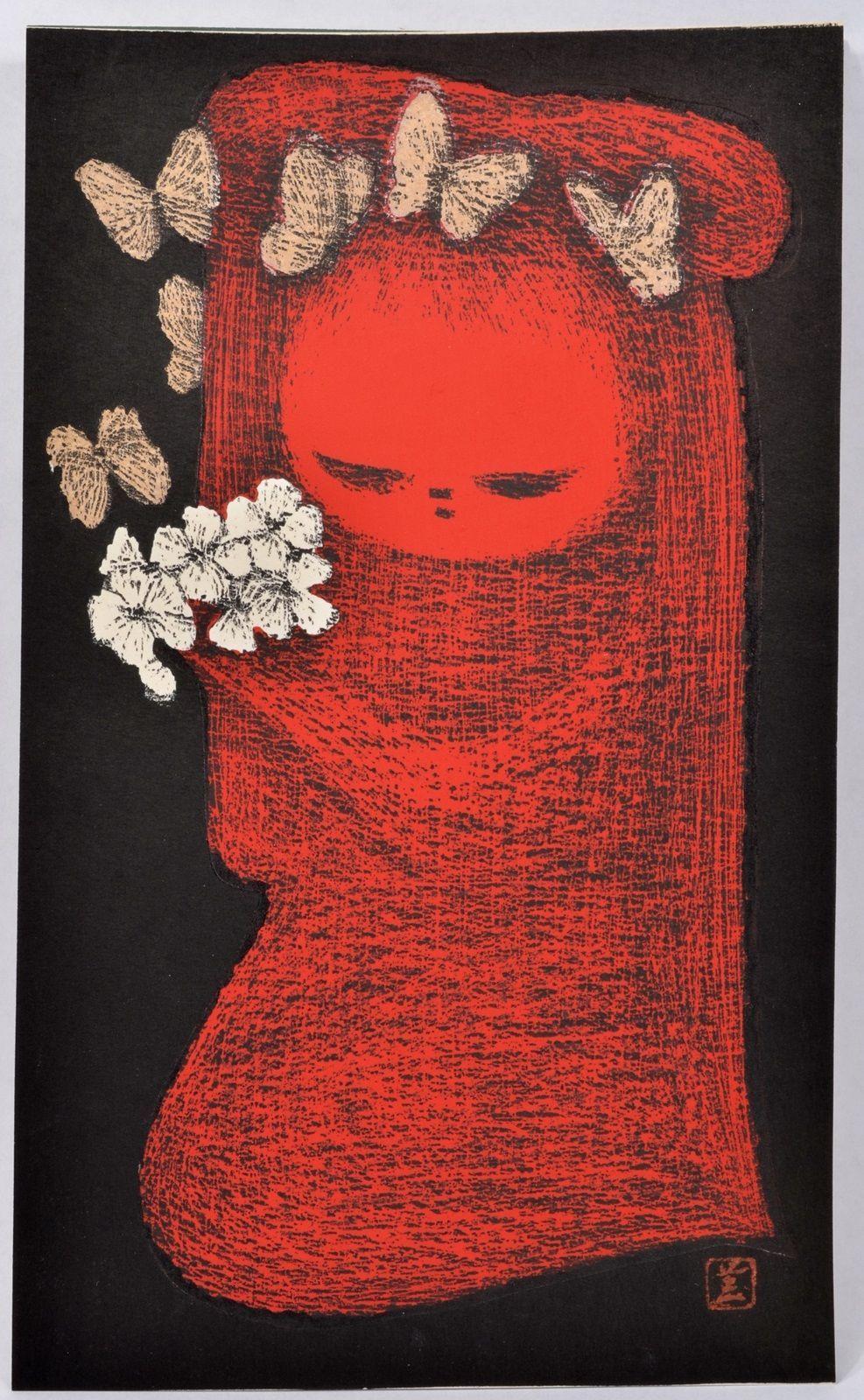 Mid Century 1950s Japanese Kaoru Kawano Woodblock Print