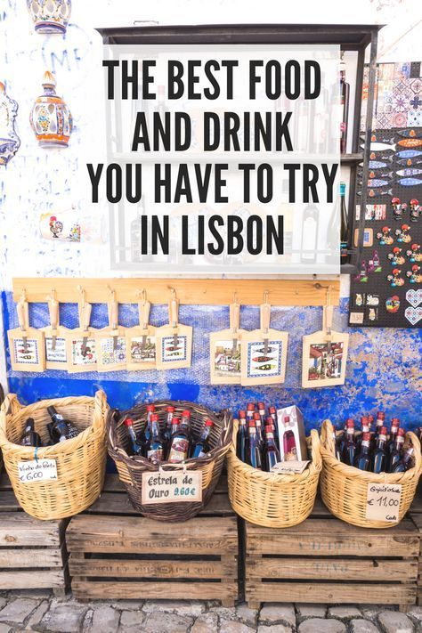What to eat and drink in Lisbon #lisbon