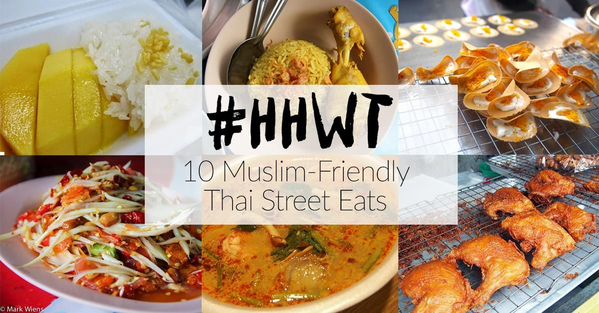 10 Must Try Muslim Friendly Street Food In Bangkok Halal Recipes Food Street Food