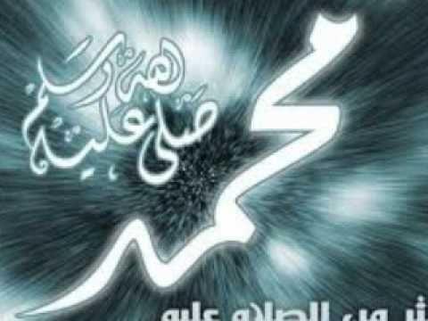 تفسير القرآن الكريم سورة الفاتحة الجزء 1 Infiniti Logo Neon Signs Image