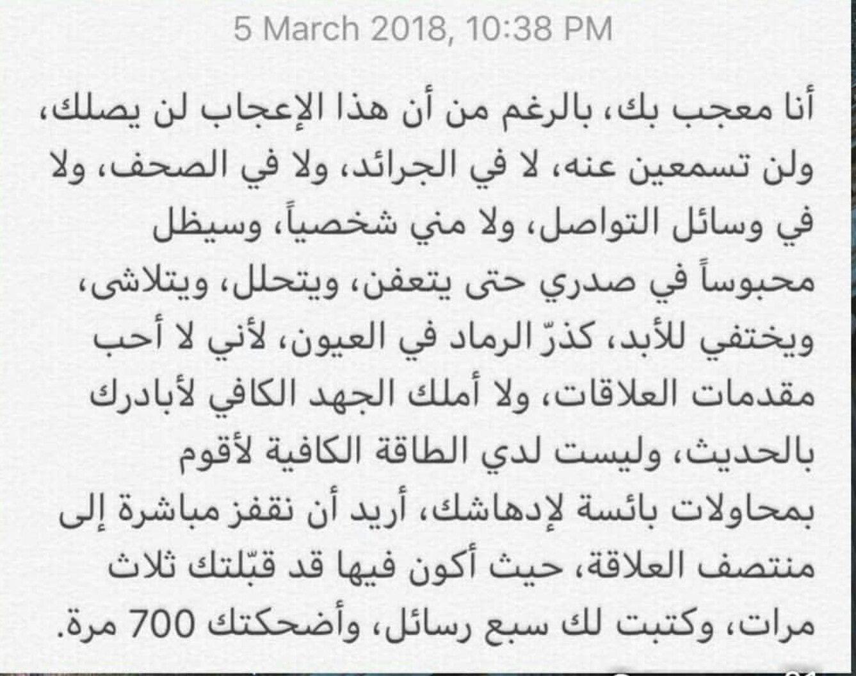 لا للحب الخفي الحب الاعجاب العربية السعادة المباردة Meaningful Tattoo Quotes Quotes Quotations