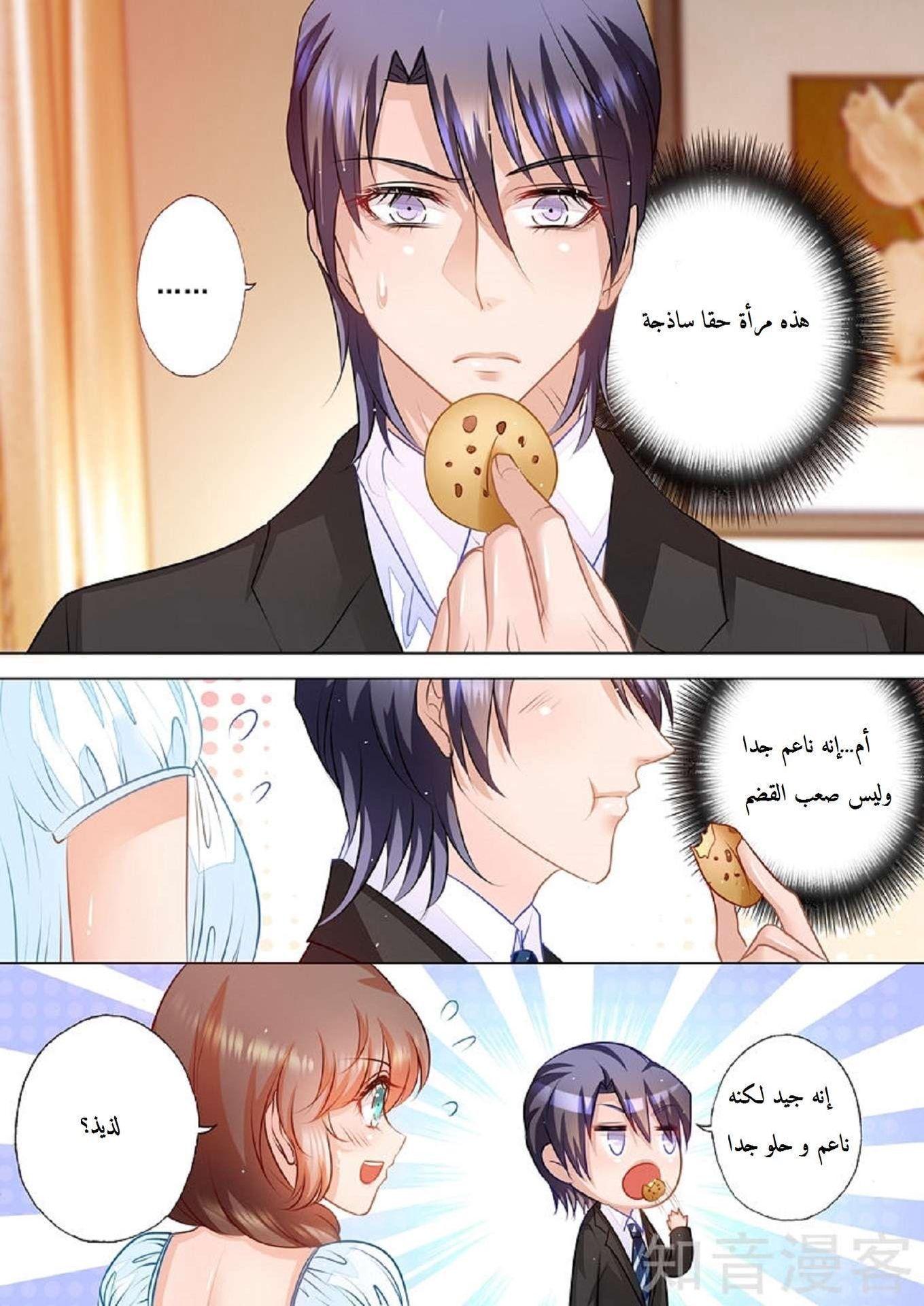 مانجا في عظام الزوج المثير رومنسيه جدا Anime Sasusaku Art