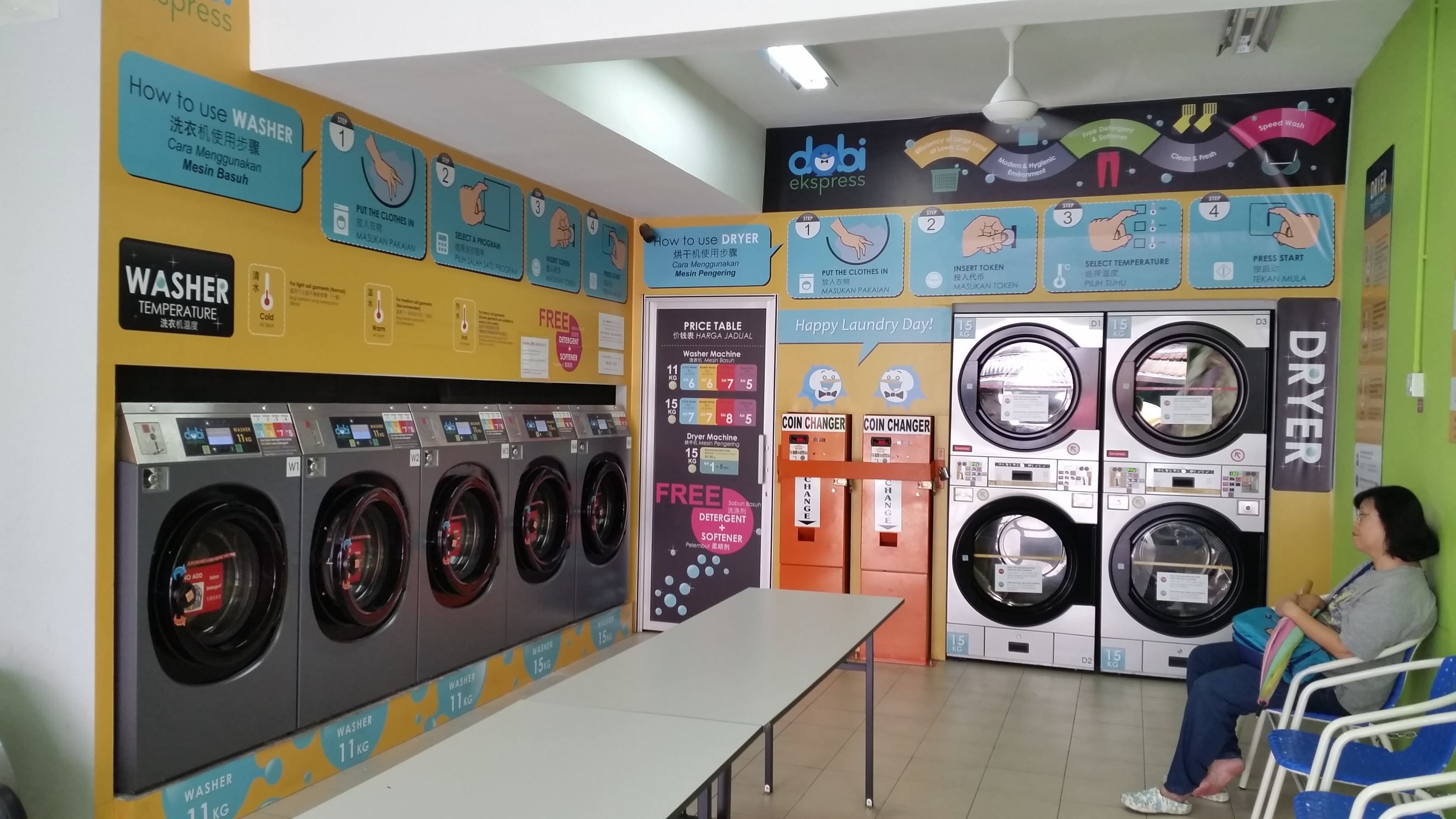 Self Service Laundry Home Appliances Self Service Laundry Laundry