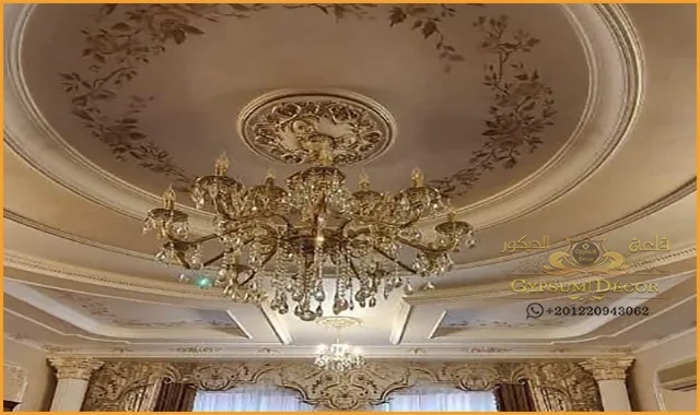 احدث اسقف جبس معلق Modern Decor Modern Design Gypsum Ceiling