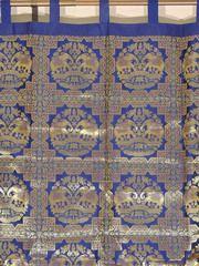 "Navy Blue Elephant Brocade Curtain - Stylish Lined Indian Window Panel 82"""