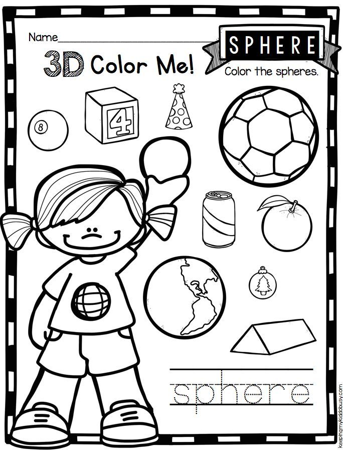 kindergarten geometry unit freebies classroom management kindergarten math shapes worksheet. Black Bedroom Furniture Sets. Home Design Ideas