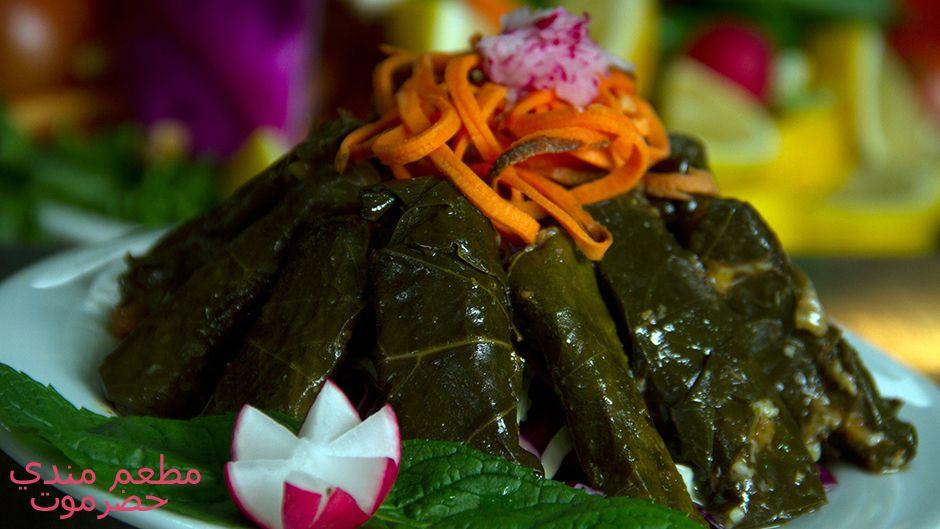 محشي ورق عنب بالزيت Recipe Stuffed Grape Leaves Arabic Food Food