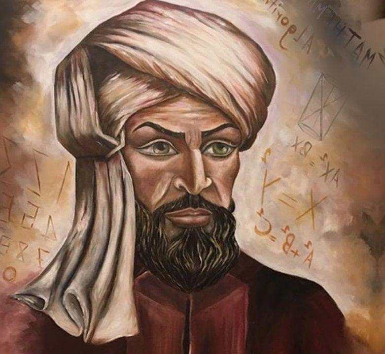Islam Filozoflari Panosundaki Pin