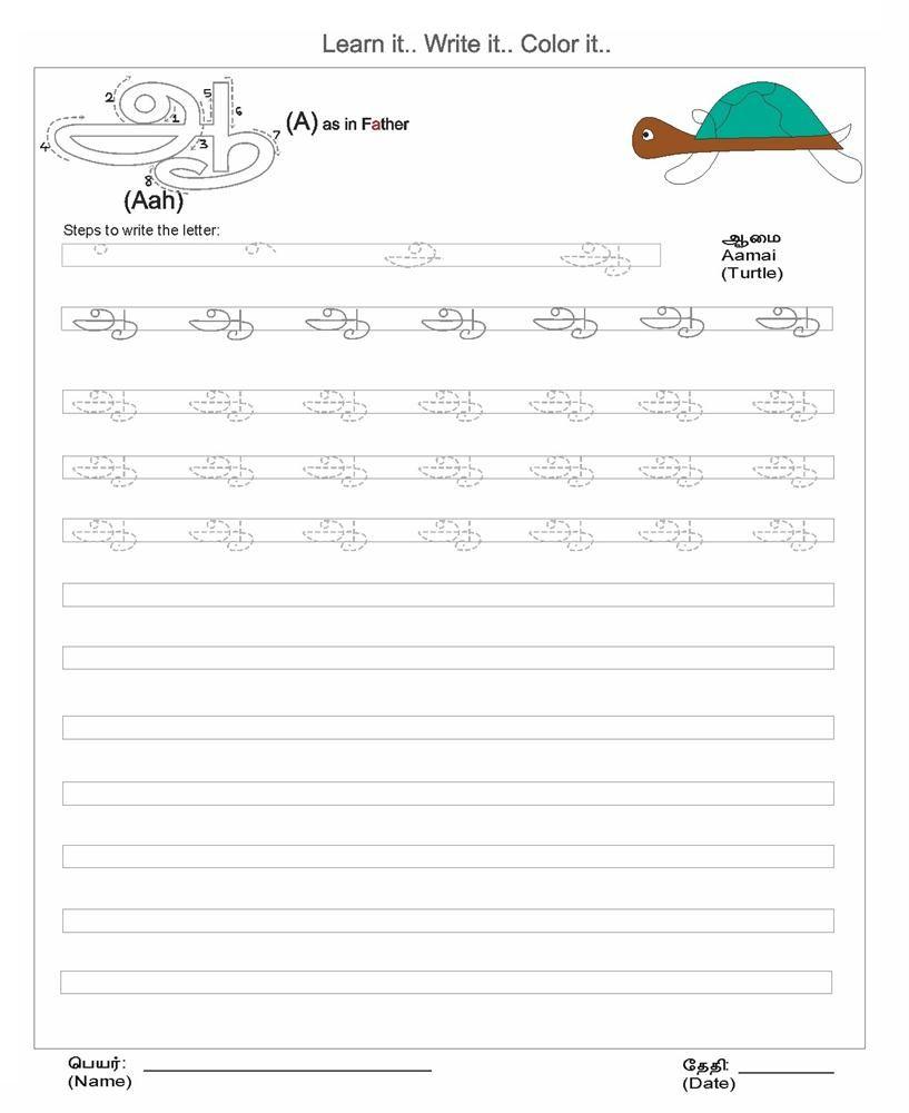 19++ Tamil writing practice worksheets Top