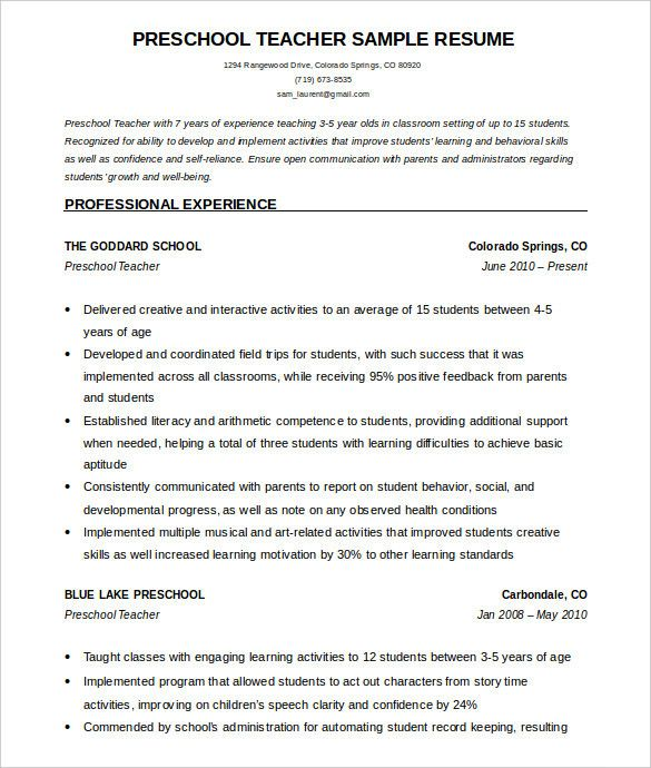 Cv Template For 60 Year Old Resume Format Teacher Resume Template Free Teacher Resume Teacher Resume Examples