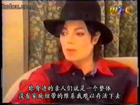 1996 Michael Jackson Interview (Chinese subtitle ) (中文字幕)