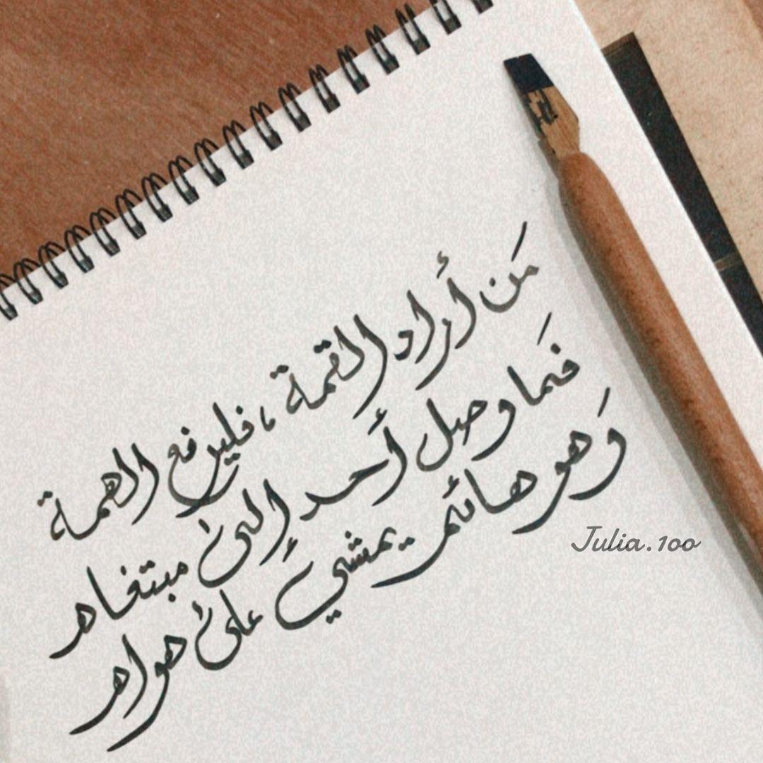 Pin By Demelza On الخط العربي Art Calligraphy Arabic Calligraphy