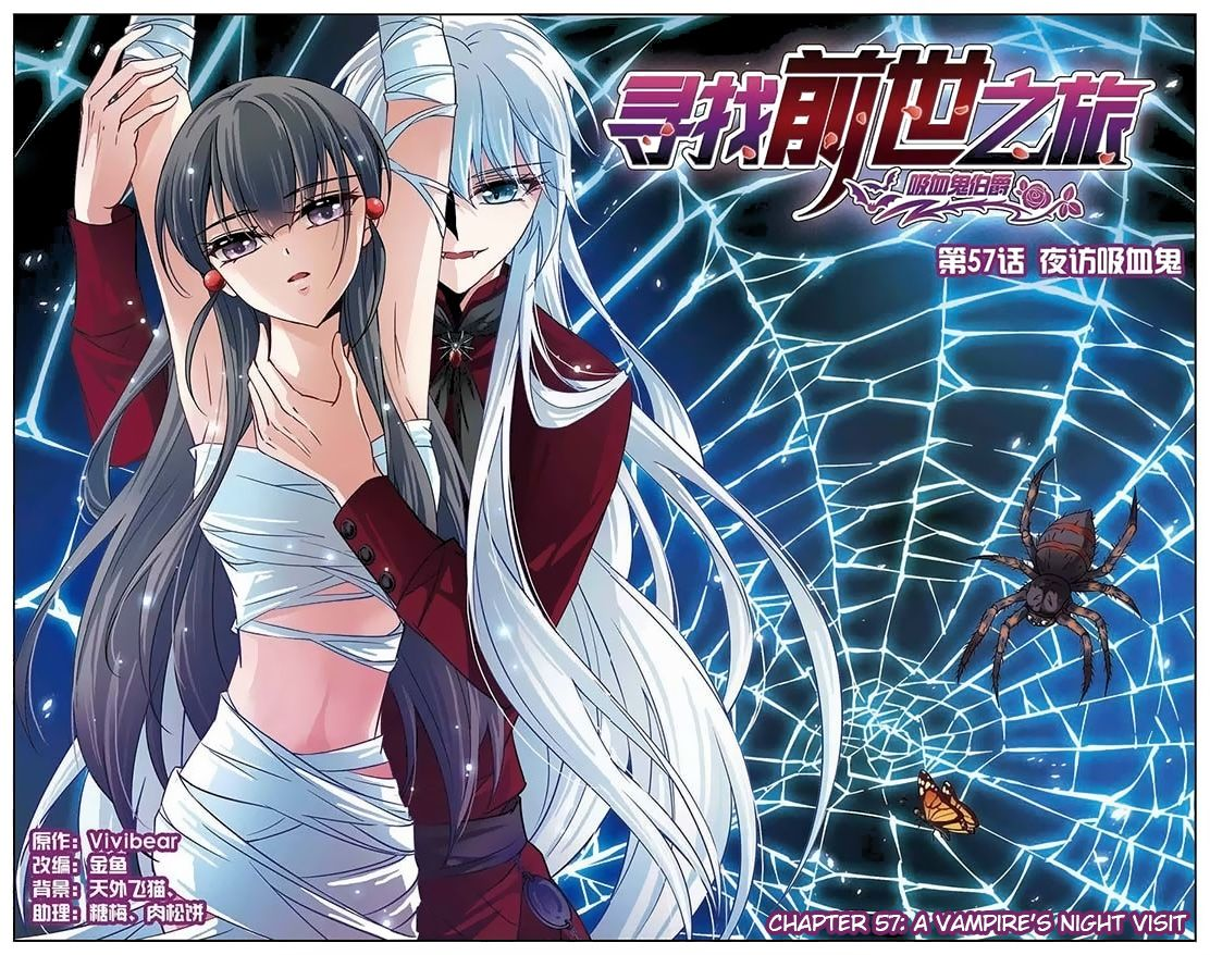 Read Manga A Journey To The Past Ch 057 A Vampire S Night Visit
