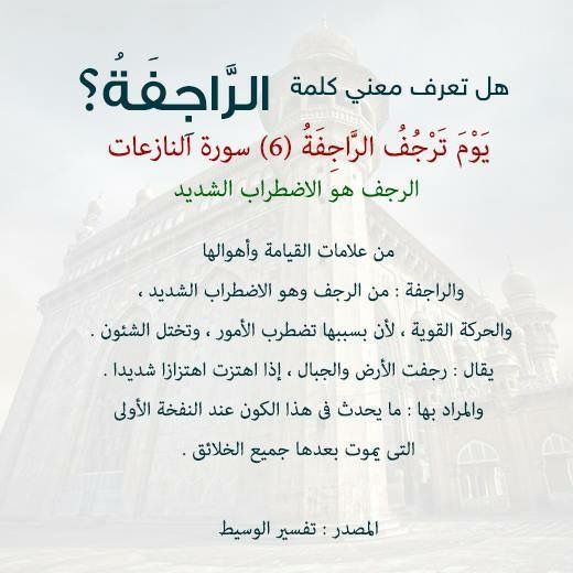 Pin By Khaled Bahnasawy On كلمات في القران Quran Verses Quran Tafseer Verses