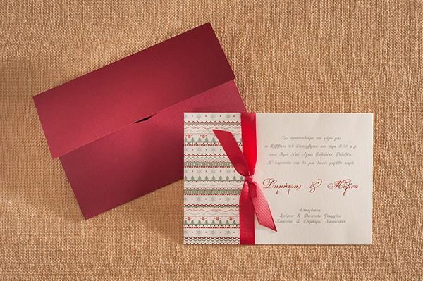 99bfbb588a1d Προσκλητηρια για γαμο τα Χριστουγεννα - Love4Weddings