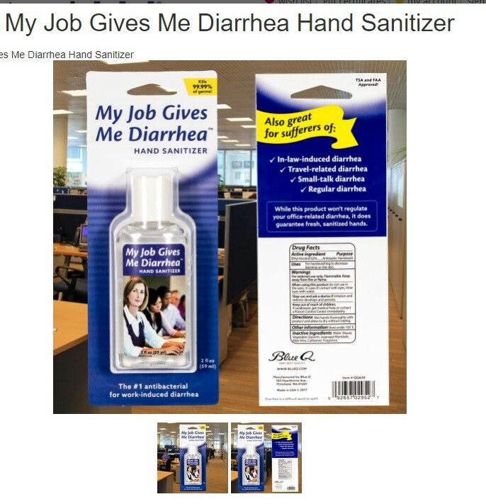 Pin By Christopher Fahrenholtz On Humorista Hand Sanitizer