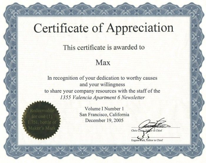 Certificate Of Authenticity – Certificate of Excellence Template Word