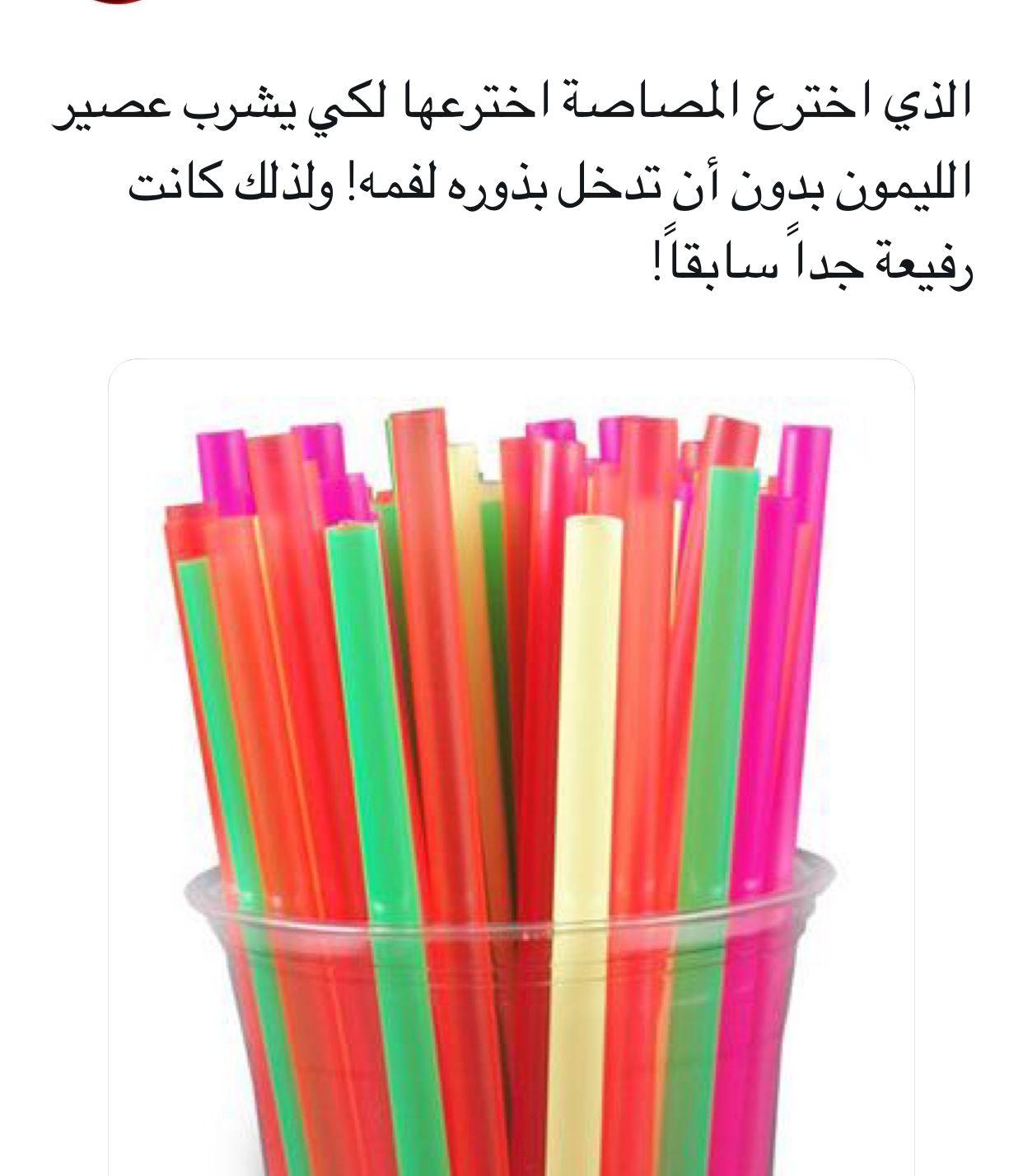 Pin By الحمد لله At 33319 On معلومة Office Supplies Pen Supplies
