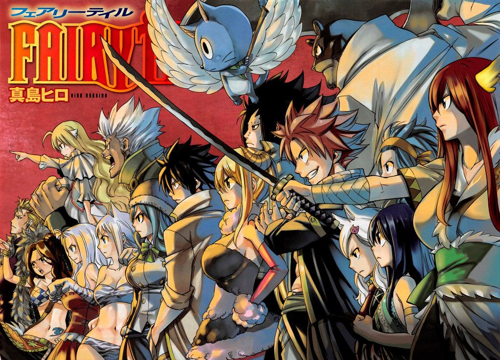 Fairy Tail Color Page Manga 459 Read Fairy Tail Fairy Tail Guild Fairy Tail Manga
