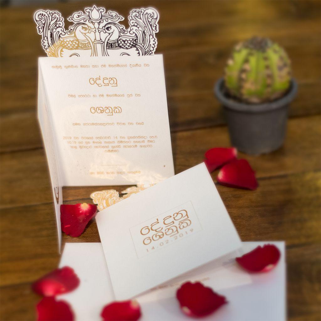 Sinhala Hansa Poottu Wedding Card Wedding Invitation Card Wording Wedding Invitation Cards Wedding Cards