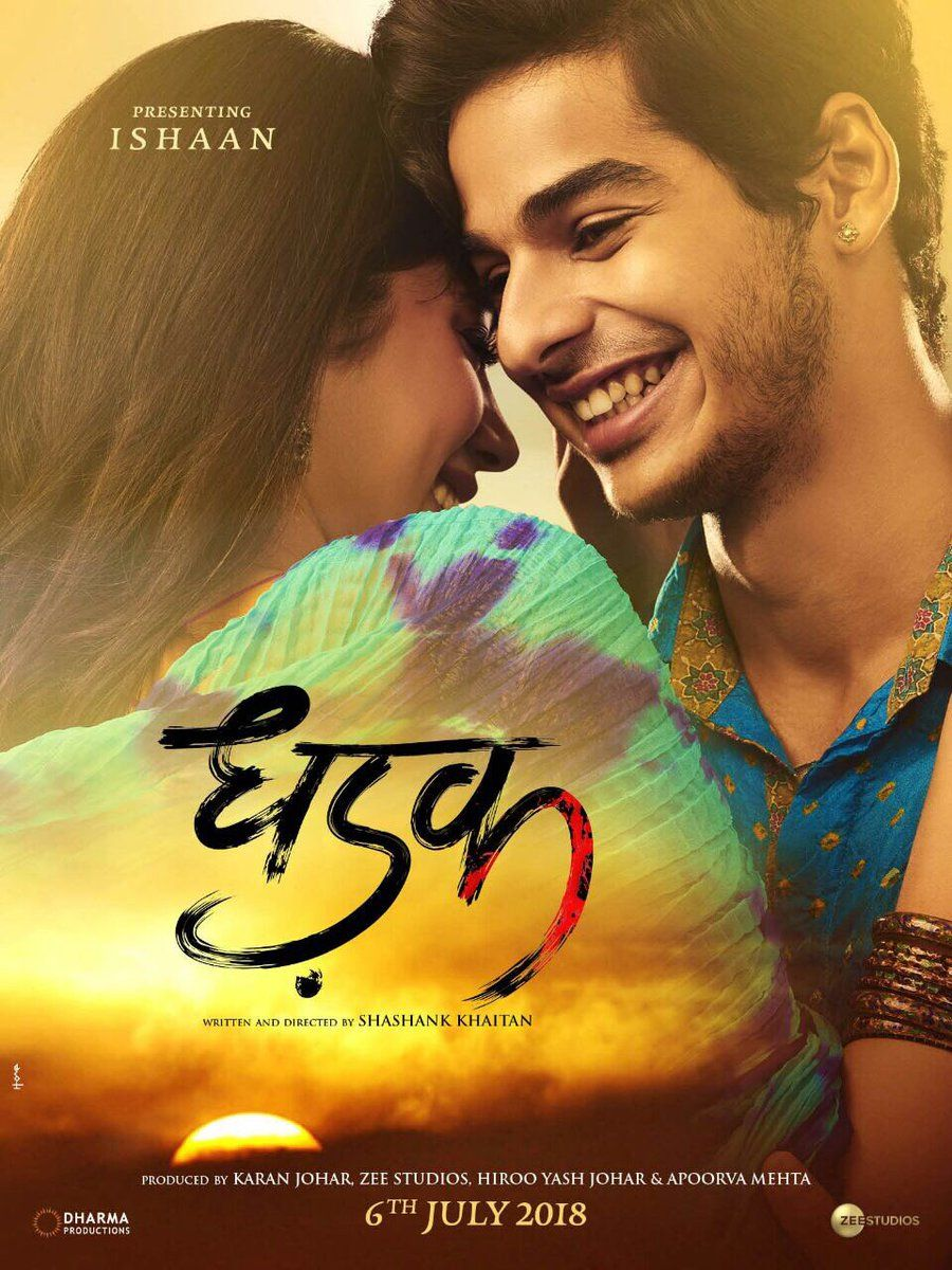 New Hindi Movei 2018 2019 Bolliwood: Release Of Dhadak: Janhvi Kapoor Looks Like Mother Sridevi