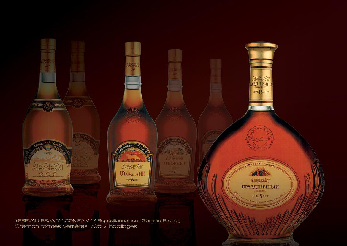 Yerevan Brandy Company Gamme Brandy Armenien Wine Bottle Rose Wine Bottle Brandy