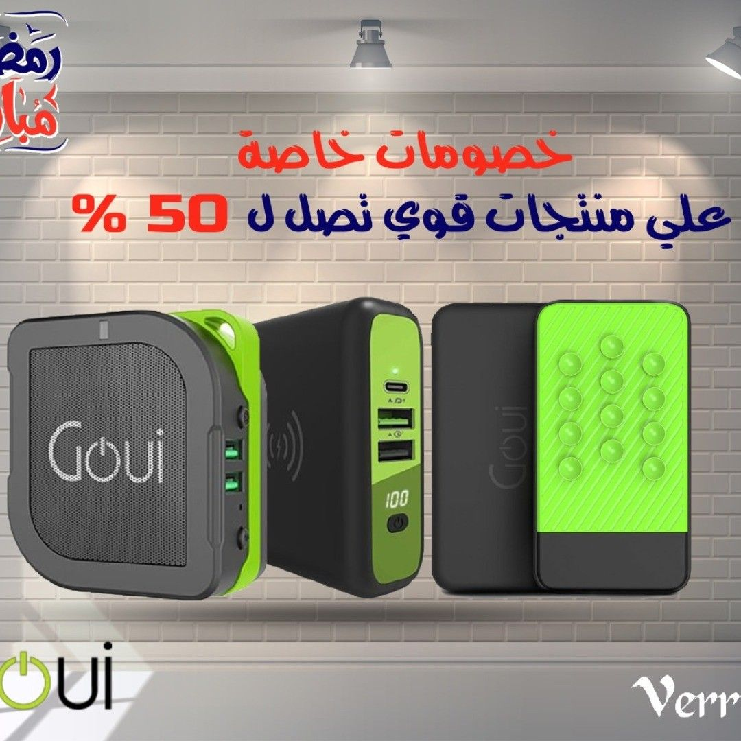 عرض رمضان خصم 10 الي 50 علي الالكترونيات المختاره العرض ساري حتي 03مايو لايفوتكم التوصيل المجاني واتس اب 0530773 Electronic Products Bluetooth Electronics