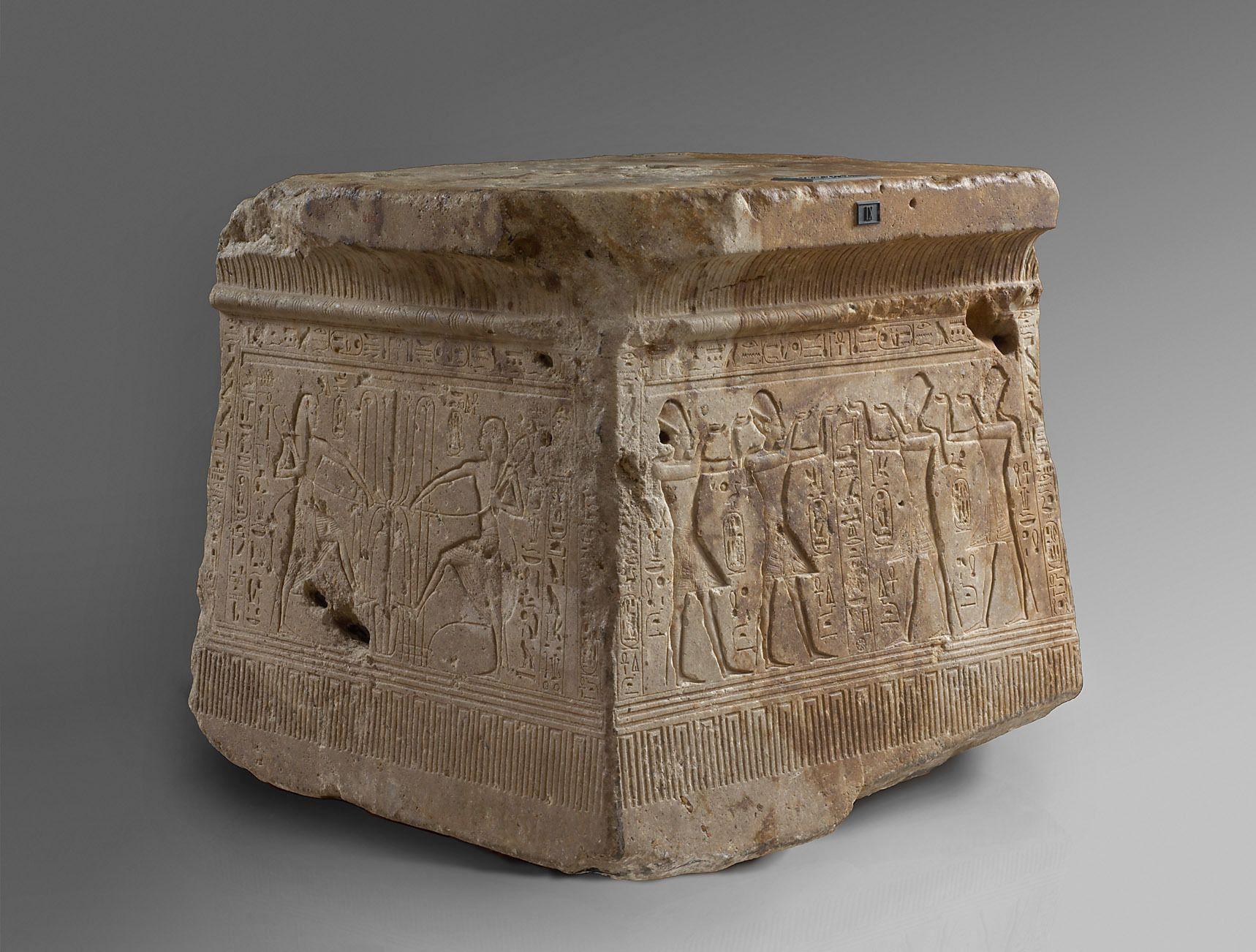 19 Dynastie Zeit Sethos I V Chr Auaris