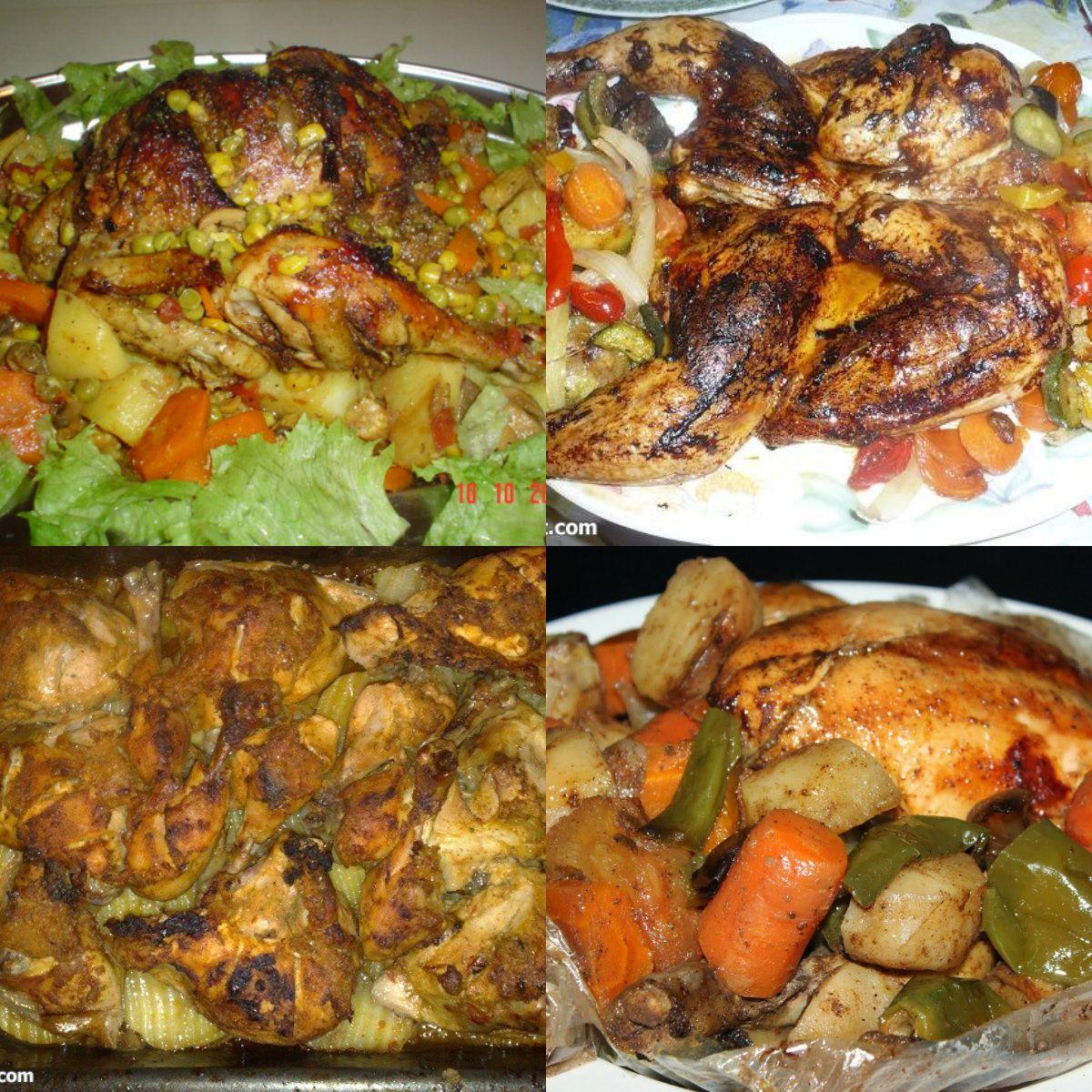 عالم الطبخ والجمال طريقة عمل دجاج مشوي مع الخضار بالفرن Food Chicken Chicken Wings
