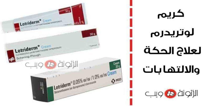 Pin On أدوية