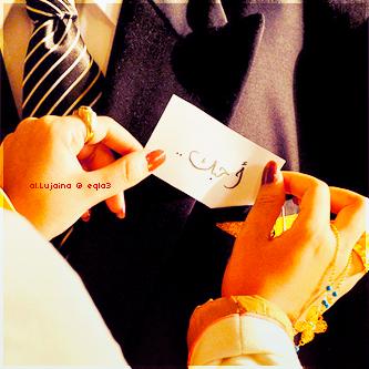 رمزيات بنات للبلاك بيرى 2012 رمزيات اكسسوارات بنات 2013 Cards Playing Cards
