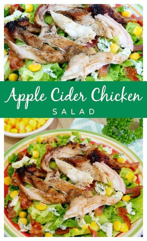 Apple Cider Chicken Salad #appleciderchicken This Apple Cider Chicken Salad Recipe is flavorful and delicious. Easily prepare extra chicken for a super quick follow-up meal another day! #appleciderchicken