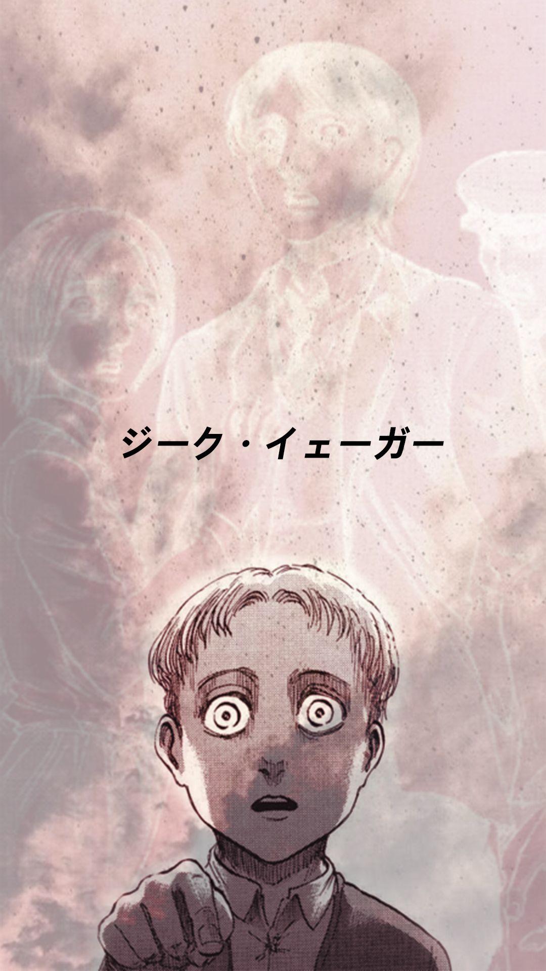 Wallpaper Zeke Jaeger Ã'¸ãƒ¼ã'¯ Ã'¤ã'§ãƒ¼ã'¬ãƒ¼ Shingekinokyojin Attackontitan Snk Zeke Zekejaeger Ã'¸ãƒ¼ã'¯ã'¤ã'§ãƒ¼ã'¬ãƒ¼ Grisha Attack On Titan Art Anime Attack On Titan