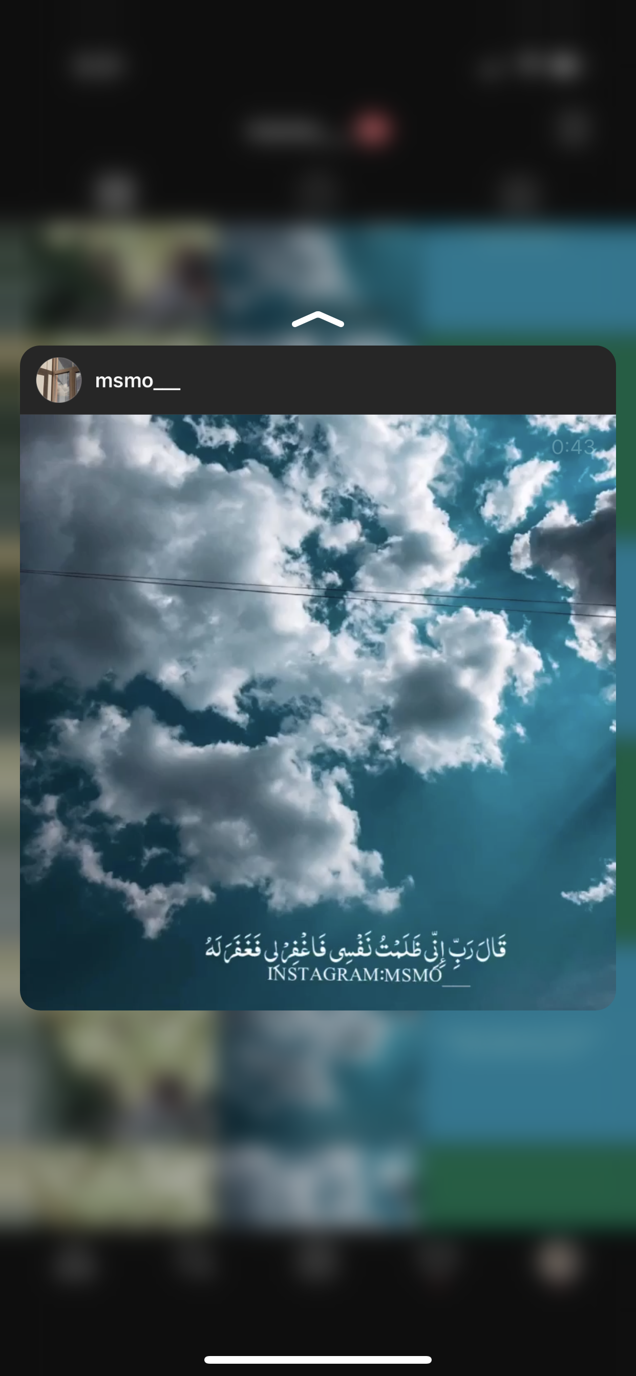 Instagram Msmo Instagram Screenshots Desktop Screenshot