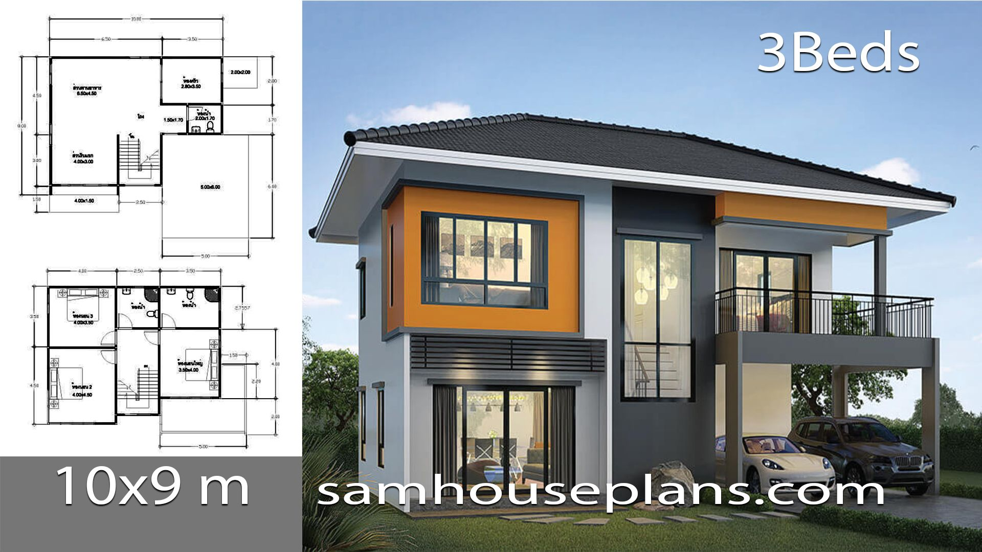 House Plans Idea 10x9m With 3 Bedrooms House Plans Free Downloads In 2020 House Plans House Modern Architecture House