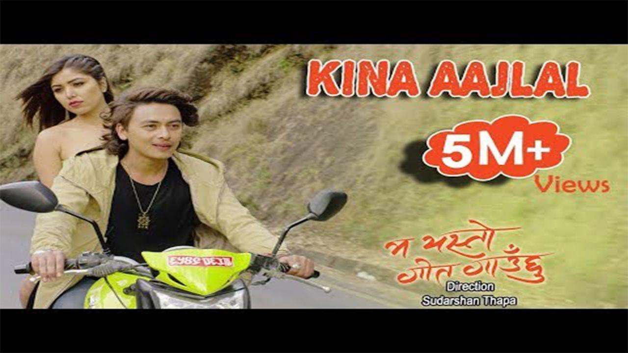 Pin on NepaliVideos