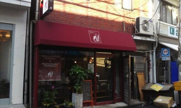 7 Must Try Halal Korean Restaurants In Seoul And Beyond Korean Restaurant Halal Halal Recipes