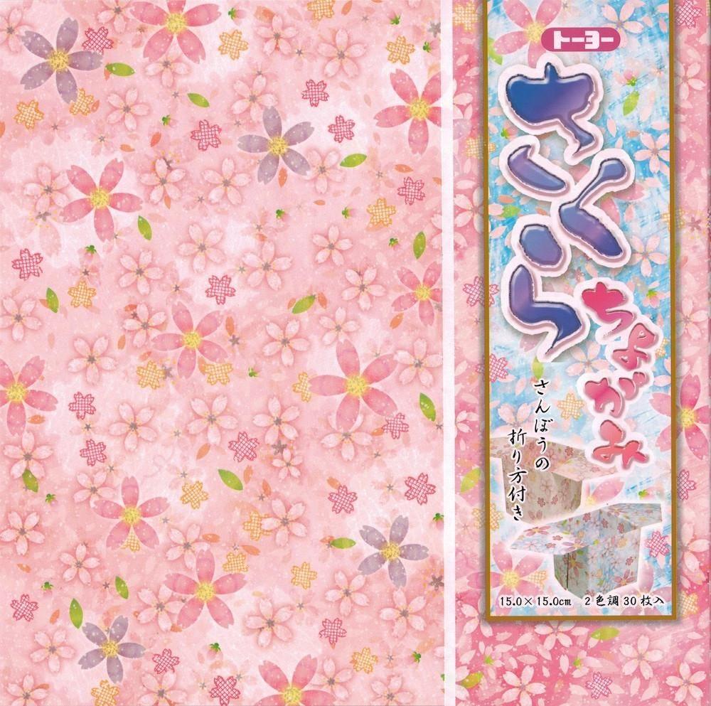 Sakura Chiyogami Origami Paper