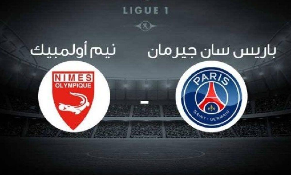 بث مباشر مشاهدة مباراة باريس سان جيرمان ونيم أولمبيك في الدوري الفرنسي Match Of The Day Nimes Day