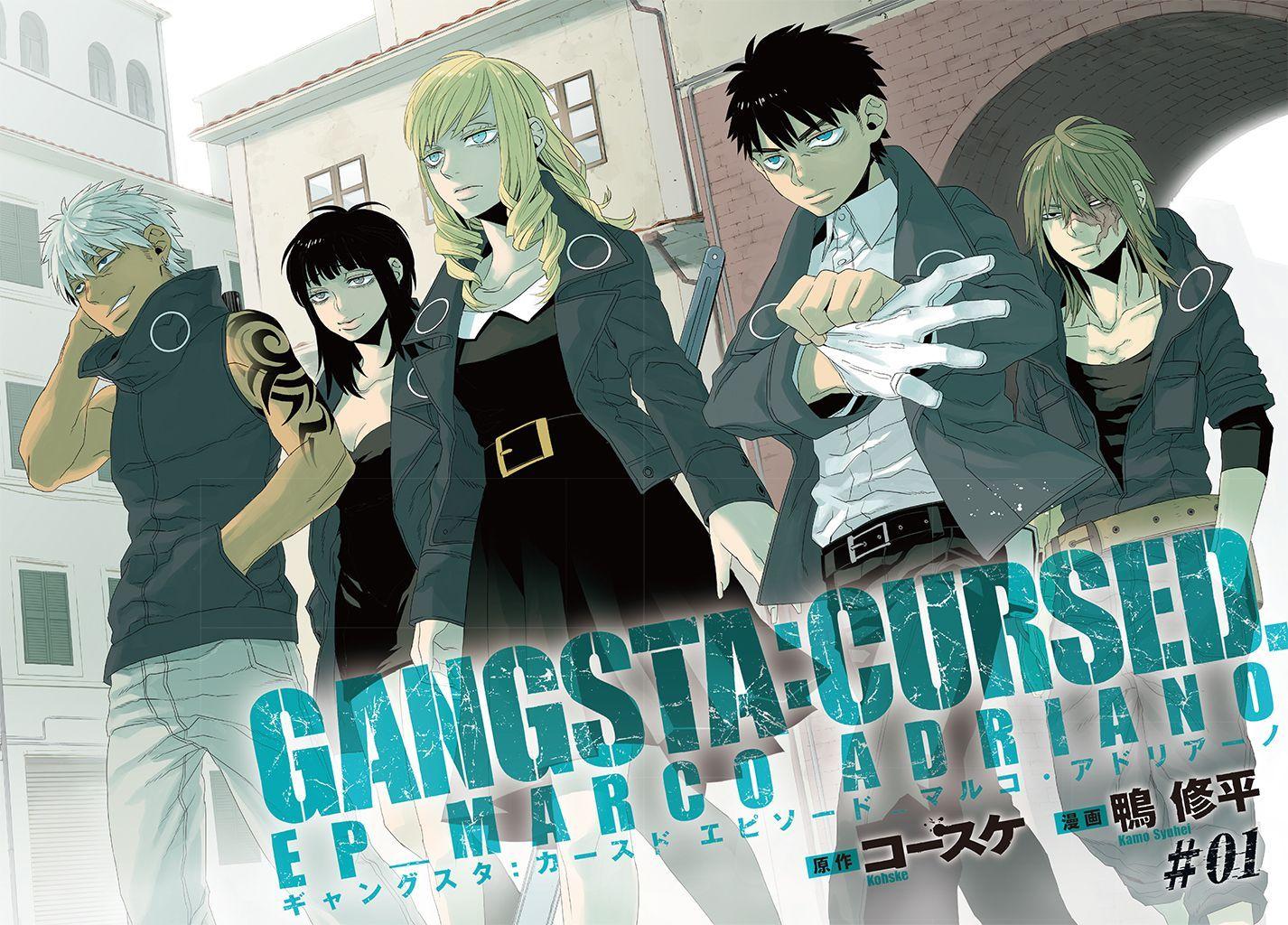 Scan Gangsta Cursed. Gangsta anime, Gangsta, Anime